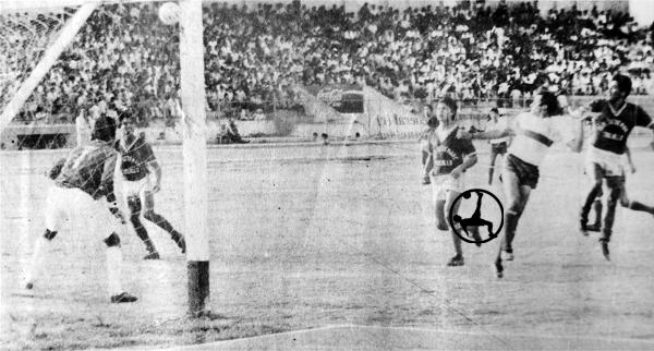 Jugando en el Mansiche sacó un empate sin goles con Mannucci en la última rueda del II Regional (Recorte: diario La Industria de Trujillo)