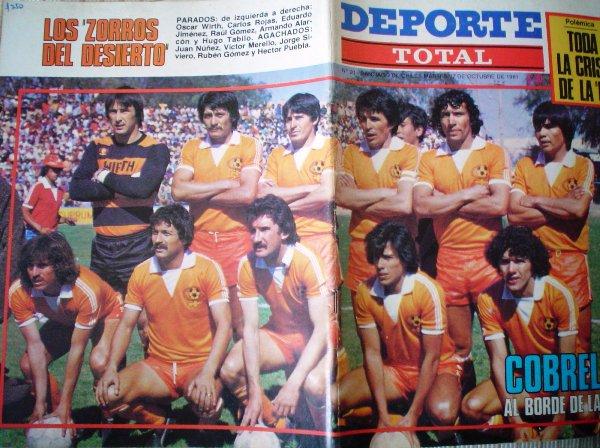 El extraordinario Cobreloa de 1981, con Wirth en la puerta. Nótese como el golero jugaba con una camiseta que tenía su apellido en el pecho (Recorte: revista Deporte Total)