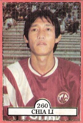 Chía Li, ícono de la regularidad en el fútbol del Regional Norte de finales de los '80 (Foto: revista Estadio)