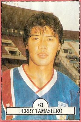Tamashiro en sus inicios con la chompa de Mannucci (Foto: revista Estadio)