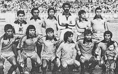 El engreído de la afición: Los Aguerridos de Monsefú, la 'vedette' de la Finalísima de 1980 (foto: diario La Crónica)