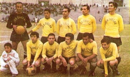 ADO en 1969, cuando aún jugaba Segunda. Dos años luego subiría a Primera. (Foto: álbum Ídolos, Importadores Peruanos)