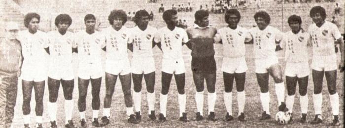 Equipo de CNI en el Descentralizado 1984, cuando estuvo a una fecha de consagrarse campeón nacional. (Foto: revista Ovación)