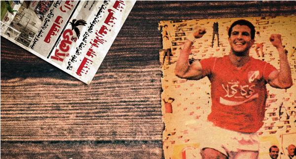 Al Ahly continúa con la racha egipcia y logra el tricampeonato en 1986. (Foto: Twitter)