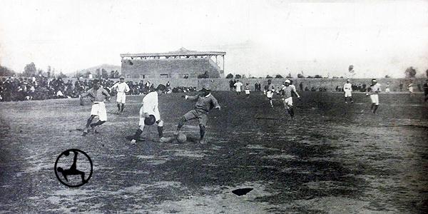 Festival de la Federación Sportiva Nacional, que fungió casi como un antecesor del IPD. (Foto: diario La Crónica)