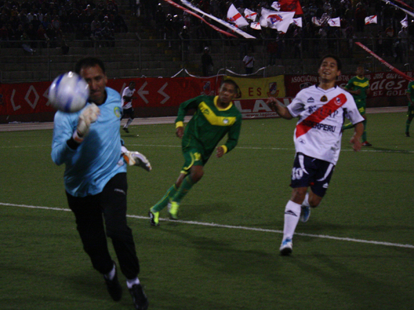 Nadie perdería el tiempo con un calendario como el propuesto: la Copa del Inca se jugaría sin estorbar el curso de los clubes en su torneo de liga. (Foto: Diario de Chimbote)
