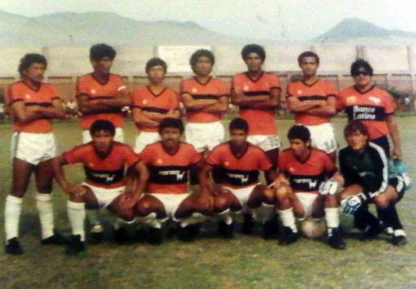 La Joya de Chancay con el uniforme que lo caracterizó cuando se empezó a ganar un nombre luego de la Copa Perú de 1983 (Foto: Facebook)