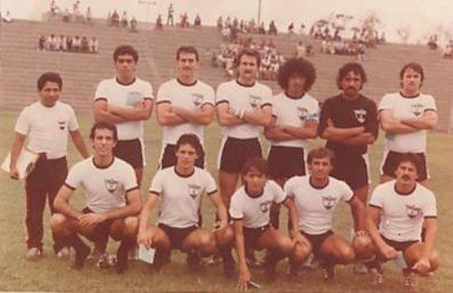 Equipo de Centro Iqueño que participó en la Liga del Cercado en la temporada 1980. (Foto: facebook.com)