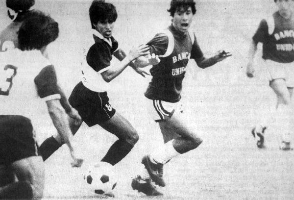 En el verano de 1988, Bancos Unidos y San Martín de Porres protagonizaron el primer enfrentamiento entre puneños y ucayalinos en la Copa Perú. El pleito fue a favor del primero por 1-0 (Foto: La Industria de Trujillo)