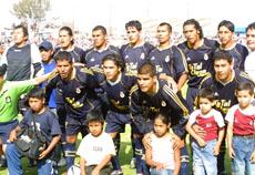 El galardón más importante de su carrera lo ganó con el extinto Total Clean en 2006. Ese año ganó la Copa Perú. (Foto: Facebook)