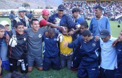 Hubo que remontarse hasta el 2008 para que la Departamental de Ayacucho tuviera la expectativa necesaria, cuando Sport Huamanga llegó a la Nacional (Foto: archivo DeChalaca.com)