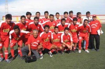Los 'Diablos Rojos' del Pomalca, uno de los clubes más queridos en Chiclayo (Foto: diario Correo de Chiclayo)