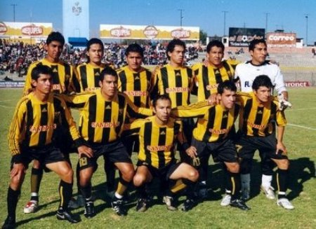 El conocido Aurora de Arequipa será uno de los participantes en la Liga Superior de su departamento (Foto: citivan.blogspot.com)