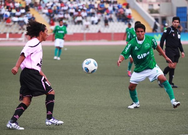 No solo Pacífico tendría que llegar en 2012 a Segunda: también Los Caimanes, para completar 16 clubes. (Foto: diario La Industria de Chiclayo)