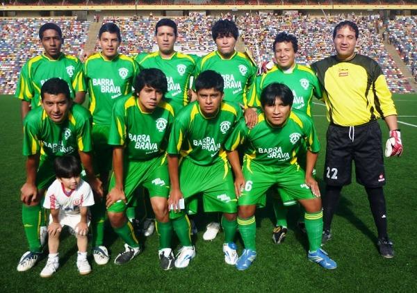 Deportivo Agronomía fue, en gran parte de la década de los setenta, el rival más enconado de UTC en Cajamarca. Fue un clásico de la ciudad (Foto: barrabravafbk.blogspot.com)