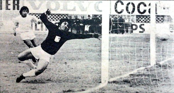 ADT tuvo un debut complicado en la Finalísima de 1979 ante UTC. José Chacaltana 'el Menotti de los andes' fue la gran figura de la victoria tarmeña. (Recorte: diario La Crónica)