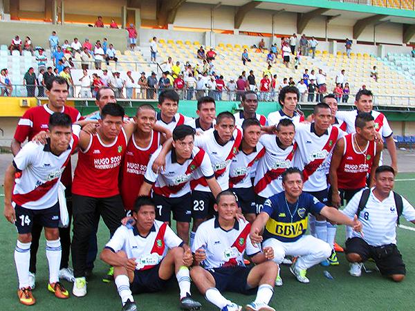 Deportivo Municipal de Aguaytía (Foto: Prensa Municipal de Aguaytía)