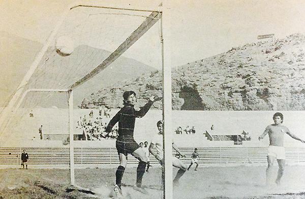Cienciano tuvo que esperar 12 enfrentamientos para vencer a León: desde 1973 a 1992 (Recorte: revista Ovación)