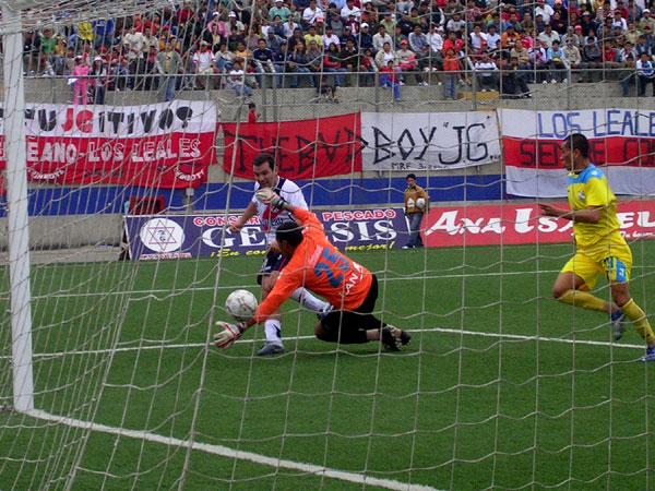 Toda la alegría del campeón de la Copa Perú del 2005 por una nueva vuelta a la Primera División. (Foto: Diario de Chimbote)