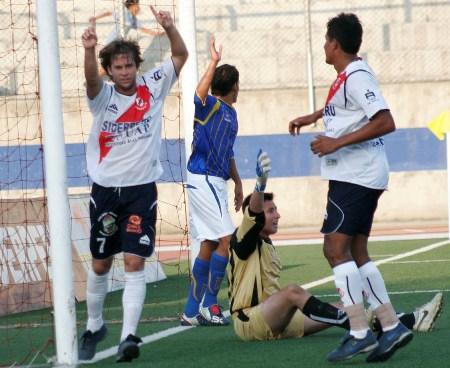 Foto: Yonnel Bonilla / Diario de Chimbote
