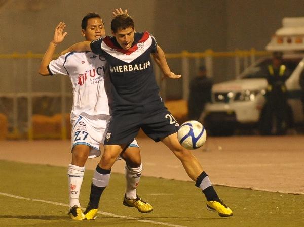 FECHA 17. César Vallejo decepcionó a su público tras caer sin atenuantes por 0-2 ante San Martín. (Foto: diario La Industria de Trujillo)