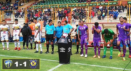 Foto: Punto Deportivo Huaraz