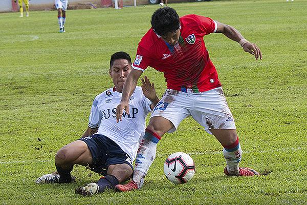 Nuevamente la cancha del IPD de Moyobamba entra en la polémica. (Foto: Emilio Ruiz / DeChalaca.com)