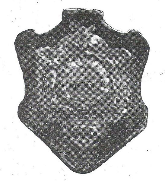 Imagen del Escudo Dewar, que fue puesto en disputa por la Liga Peruana de Fútbol solo a partir de 1913. (Foto: libro 'El Fútbol Asociado', Alberto Cajas)