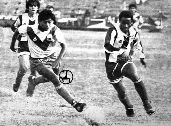 Carlos Basombrío se le escapa a la última línea de Yurimaguas (Recorte: diario Ojo)