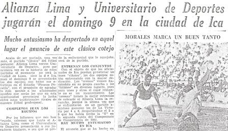 Marzo de 1952: el primer clásico jugado fuera de Lima en la historia se programa en el Picasso Peratta de Ica (Recorte: El Comercio, 04/03/52 edición de la mañana p. 19)