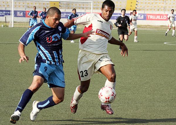 El título de la Vallejo en 2008 llegó de la mano con los goles de Ricardo Caldas (Foto: Prensa César Vallejo)