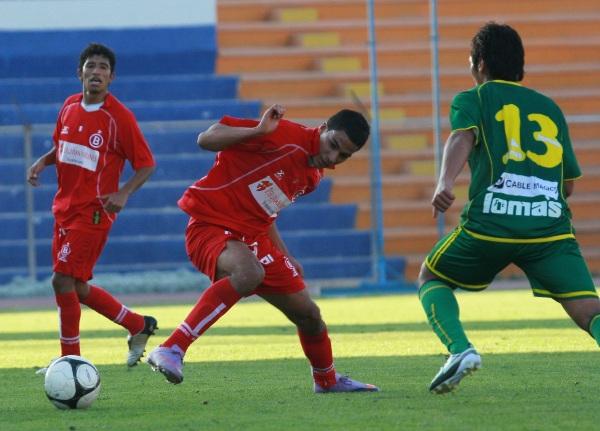 Sotomayor estuvo en las filas del 'Bolo' tanto en Primera como en Segunda. (Foto: Radio Uno de Tacna)
