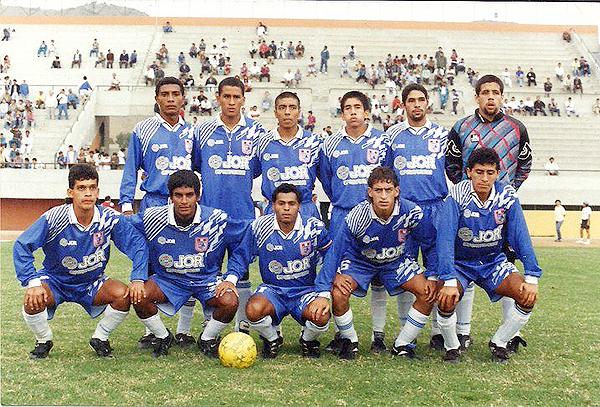 Deportivo Zúñiga (Foto: Facebook)