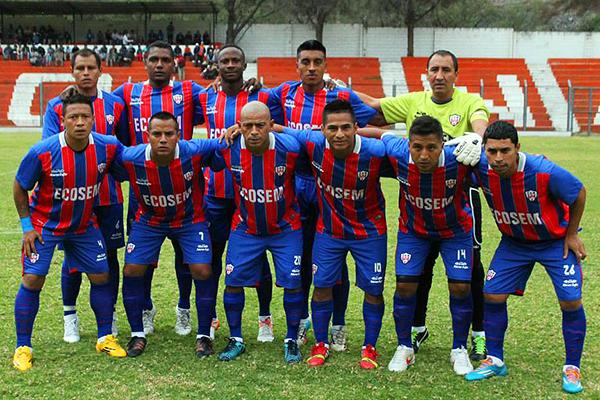 Minero (Foto: Julio Aricoché / prensa Atlético Minero)