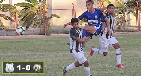 Foto: Rodrigo Gutiérrez / Dimensión Deportiva Ica