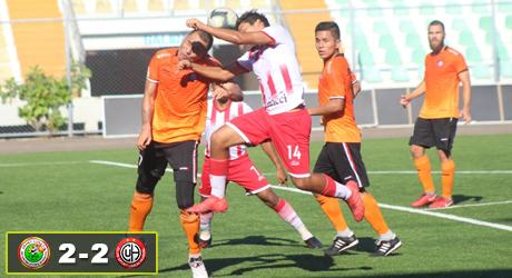 Foto: Joseph Hurtado / DeChalaca.com