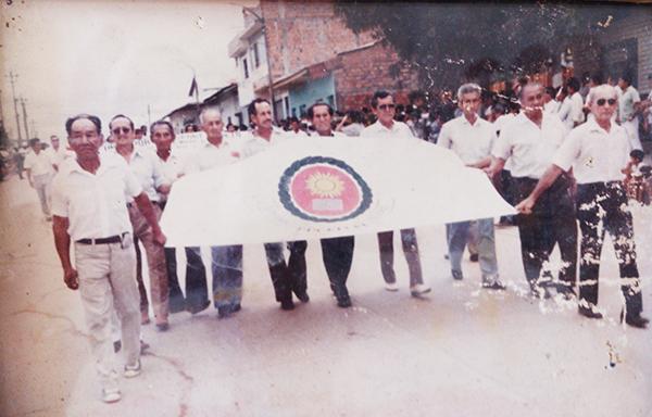 Una representativa marcha en el marco de los 50 años del club ucayalino (Foto: archivo de Augusto Rengifo)