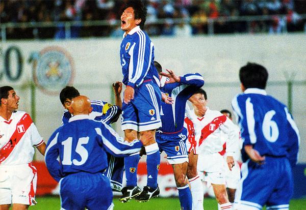 En su única participación en la Copa América, Japón llegó a enfrentar y caer ante la selección peruana (Recorte: revista Don Balón Perú)