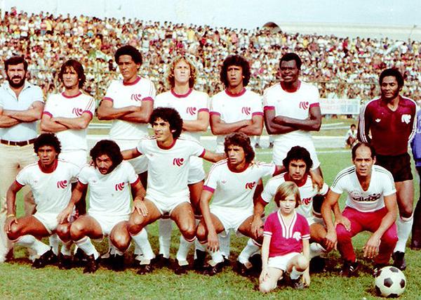 Brasilia tuvo relativo éxito en los años setenta. (Foto: Globo Esporte)